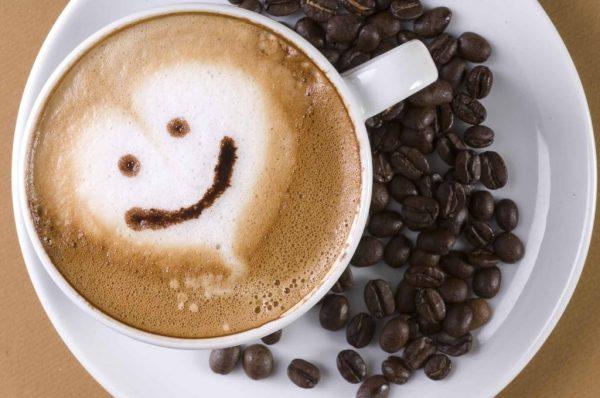 Herkesle Kahve İçilmez